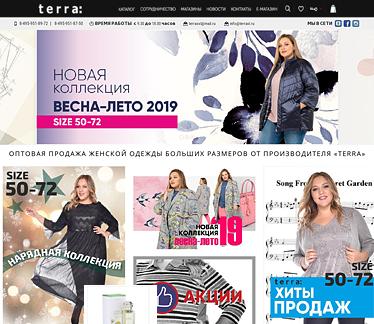 Производитель женской одежды «TERRA»