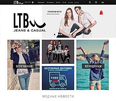 LTB-Турецкие джинсы