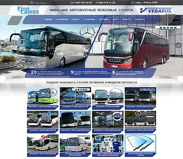 Финские автобусные стекла- 1C Битрикс